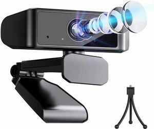 2020最新ウェブカメラ フルHD 1080P 30FPS 120度広角 自動光補正 内臓マイク ノイズ対策 三脚 スタンド付き 在宅勤務 会議 授業 ビデオ通話