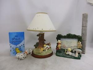 クラシックプー classic pooh ランプ ライト(テストOKイプーの1部欠損よくみて)+手帳(未使用9+ジオラマ写真立て3コきれいです