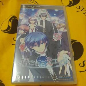 Playstationportable PSP 神さまと恋ゴコロ