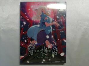 【中古品】 猫物語(白) 第二巻 つばさタイガー(下) 完全生産限定版 Blu-ray Disc