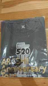 ☆嵐 5×20 Tシャツ グレー Anniversary Tour グッズ☆