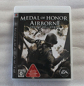 Xbox360★メダル・オブ・オナー エアボーン★MEDAL OF HONOR AIRBORNE★動作確認済み