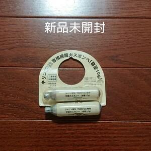 キリン 樽生用  炭酸2個付き