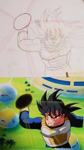 Dragon Ball Z Monkey King цифровая картинка . анимация . произведение . регистрация. комплект