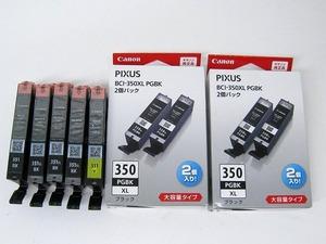 キャノン 純正 インクカートリッジ PIXUS BCI-350 PGBK XL(2個入り)×2箱 & 351BK XL×4個 & 351イエロー×1個 まとめて/期限切れ2019.10