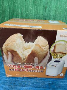 中古品 ホームベーカリー BONABONA BK-B25-WH ホワイト 2011年製 箱つき 取扱説明書