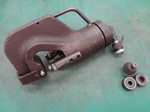 ●西田製作所 分離型 油圧 アングルパンチ ヘッド パンチャー NC-P16CM アングルパンチャー●0