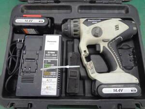 ●パナソニック EZ7840 充電式 マルチハンマードリル 14.4v 電動工具 ハンマドリル Panasonic ●9