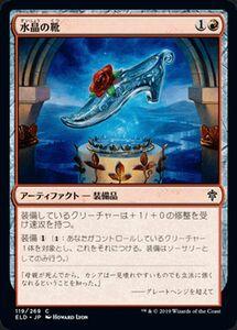 MTG 水晶の靴 コモン マジック・ザ・ギャザリング エルドレインの王権 ELD 119 ギャザ日本語版 アーティファクト 赤