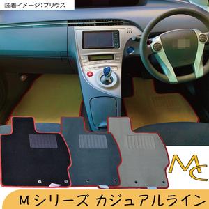 ホンダ CR-Xデルソル 用 フロアマット ( 型式 EG1 EG2 EJ4 年式 1992年3月~ ) 車種専用設計フロアマット1台分 Mシリーズカジュアルライン