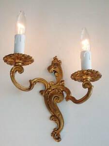 フランスアンティーク ブラケット 電球付き 2灯 ブロンズ 青銅 ランプ ライト 壁付け ウォール 蚤の市 キャンドル ゴールド レリーフ