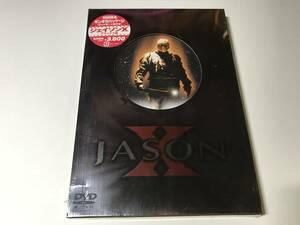 ☆ DVD ジェイソンX デラックス版 初回限定パッケージ ☆ 未使用(シュリンク未開封)