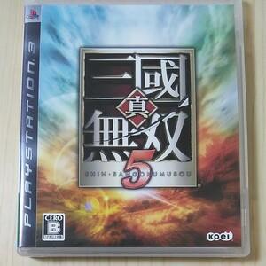 【PS3】真・三國無双5 三国無双 三国志