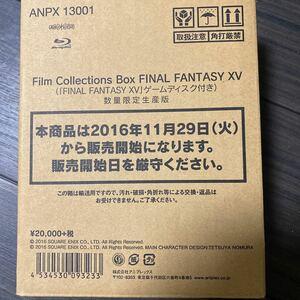 Film Collections Box FINAL FANTASY XV