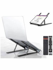 ノートパソコンスタンド pcスタンド 折りたたみ式 ラップトップスタンド 6段階調節可能 10-15.6インチに対応 収納袋付き(ブラック)