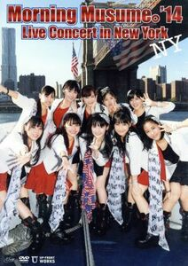 Morning Musume。'14 Live Concert in New York/モーニング娘。'14