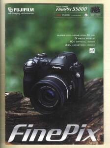 [d9427]( commodity catalog ) 03.7 FUJIFILM FinePix S5000 ( Fuji film * FinePix S5000) catalog