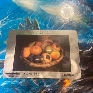 オレンジカードJR東日本果物の絵