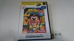 クラッシュ バンディクー 4 さくれつ 魔神 パワー SONY PS 2 プレイステーション PlayStation プレステ 2 ゲーム ソフト 中古 コナミ