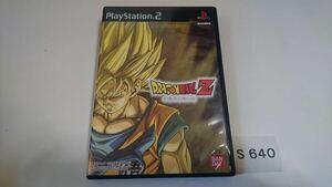 ドラゴンボールZ SONY PS 2 プレイステーション PlayStation プレステ 2 ゲーム ソフト 中古 バンダイ