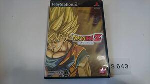 ドラゴンボール Z SONY PS 2 プレイステーション PlayStation プレステ 2 ゲーム ソフト 中古