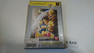 ドラゴンボール Z 2 SONY PS 2 プレイステーション PlayStation 2 the Best プレステ 2 ゲーム ソフト 中古
