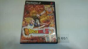 ドラゴンボール Z 3 SONY PS 2 プレイステーション PlayStation プレステ 2 ゲーム ソフト 中古 バンダイ