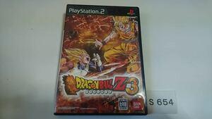 ドラゴンボール Z 3SONY PS 2 プレイステーション PlayStation プレステ 2 ゲーム ソフト 中古 バンダイ