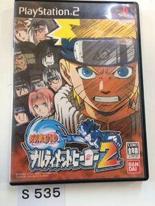 ナルト ナルティメット ヒーロー 2 SONY PS 2 プレイステーション PlayStation プレステ 2 ゲーム ソフト 中古 バンダイ