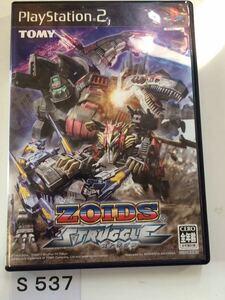 ゾイド ストラグル SONY PS 2 プレイステーション PlayStation プレステ 2 ゲーム ソフト 中古 TOMY