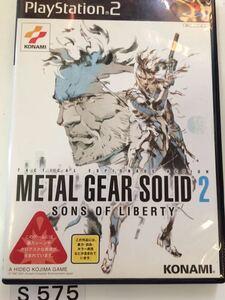 メタルギアソリッド 2 SONS OF LIBERTY SONY PS 2 プレイステーション PlayStation プレステ 2 ゲーム ソフト 中古