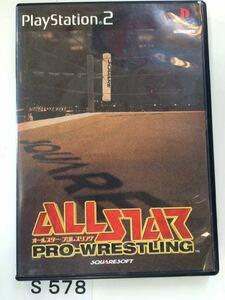 オール スター プロレスリング SONY PS 2 プレイステーション PlayStation プレステ 2 ゲーム ソフト 中古
