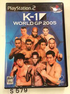 K1 WORLD GP 2005 SONY PS 2 プレイステーション PlayStation プレステ 2 ゲーム ソフト 中古