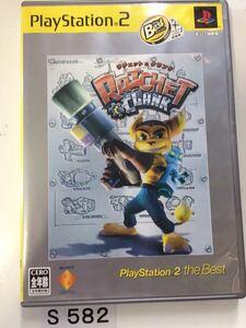 ラチェット アンド クランク SONY PS 2 プレイステーション PlayStation the Best プレステ 2 ゲーム ソフト 中古