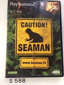 シーマン SONY PS 2 プレイステーション PlayStation プレステ 2 ゲーム ソフト 中古