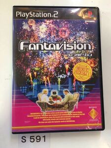 FANTAVISION ファンタビジョン SONY PS 2 プレイステーション PlayStation プレステ 2 ゲーム ソフト 中古