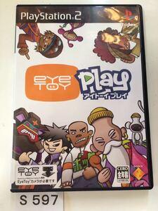 アイトーイ プレイ SONY PS 2 プレイステーション PlayStation プレステ 2 ゲーム ソフト 中古