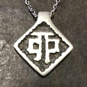ожерелье Сальман - пуда