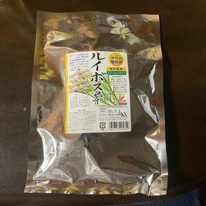 ルイボス茶 グリーン ティーパックタイプ