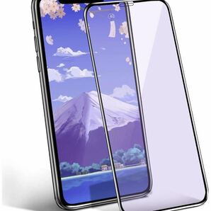 iPhone 11/XR ガラスフィルム ブルーライトカット 強化液晶保護フィルム 目の疲れ軽減【日本製素材旭硝子製】 【フルカバー】 超薄型