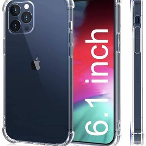 iphone 12 ケース、iphone pro携帯ケース、 クリア携帯ケース、透明ケース、黄変防止、耐衝撃性、軽量、薄型ストラップ 滑り止め 落下防止