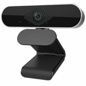 webカメラ ウェブカメラ フルHD1080p 200万画素 H.264エンコーディング圧縮 オートフォーカス 100°広角 6層光学レンズ 三脚取付可能