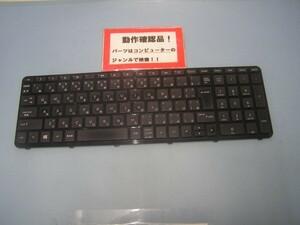 HP Pavilion 15-G0A15PA n212TU 等用 キーボード V104546DJ1 JA #