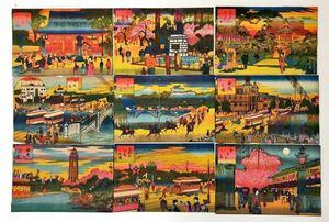 明治の東京風景画9枚一括