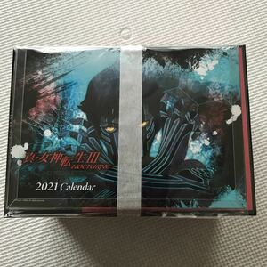 真・女神転生3 NOCTURNE HD REMASTER Amazon限定同梱物