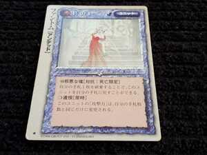 モンスターコレクション TCG モンコレ カード 初期 稀 ファントム