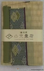 [Набор из 2/ переведенных дубильных изделий, прямая поставка производителя] Yamamuro tatami магазин татами маты обложка книги (Kumato натуральный игус и глаза (общие татами), размер в мягкой обложке)
