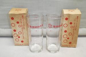 ●昭和レトロ 雪印ファミリア牛乳 グラス コップ タンブラー 2客 目盛付き ノベルティ 時代物 雪印 牛乳 非売品●