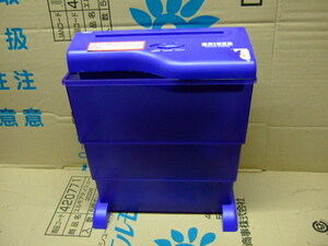 height .A4 size electric personal shredder used operation verification settled