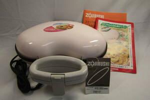 y3276 未使用保管品 ZOJIRUSHI/象印 スナックお好み焼きメーカーEMD-07-PA ピンク
